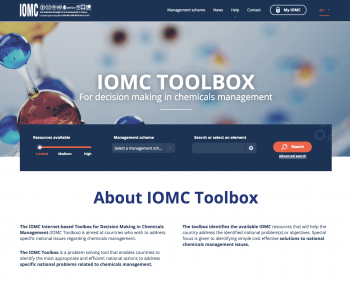 IOMC Toolbox